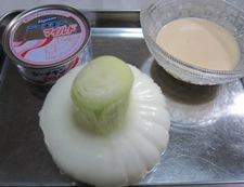 新玉ねぎ 柚子マヨポン材料