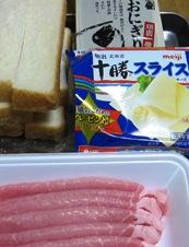 食パン巻き 材料2