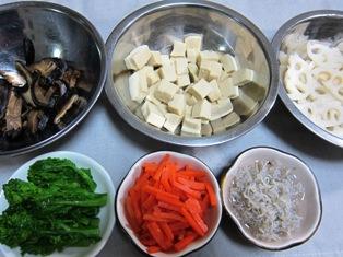 菜の花 ちらし寿司 野菜材料