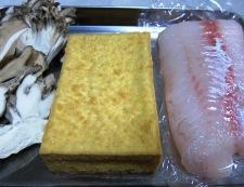 厚揚げと白身魚のピリ辛炒め 材料