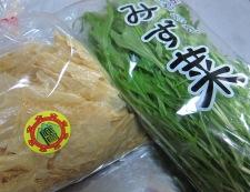 湯葉と水菜の炊いたん材料