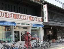 イノダコーヒー 入口②