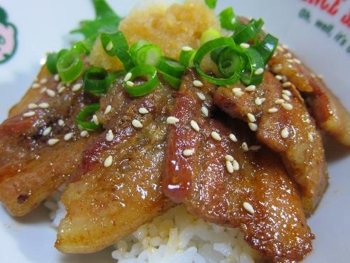 豚バラ丼(B)