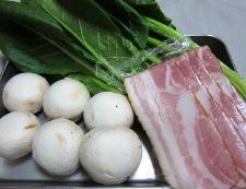 小松菜ぺペロンチーノ 材料①