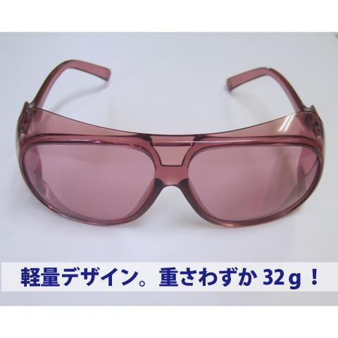 002_20120615150511.jpg