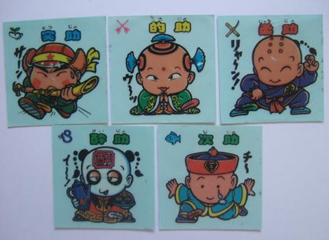 hammer_price_jp_2200-img480x351-1343022567gwsodz81379.jpg