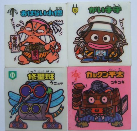 hammer_price_jp_2200-img480x461-1343018746jtoesh70092.jpg