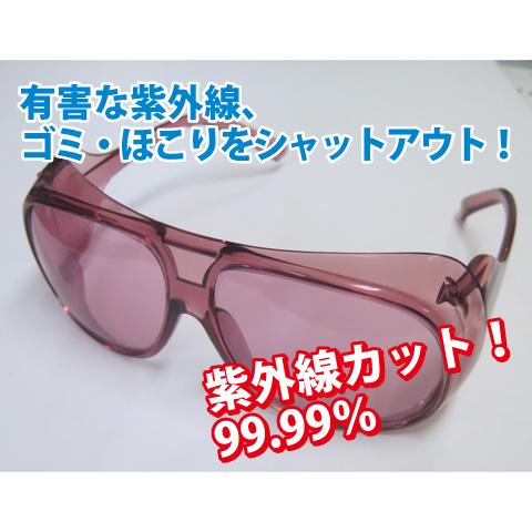 main01_20120719102753.jpg