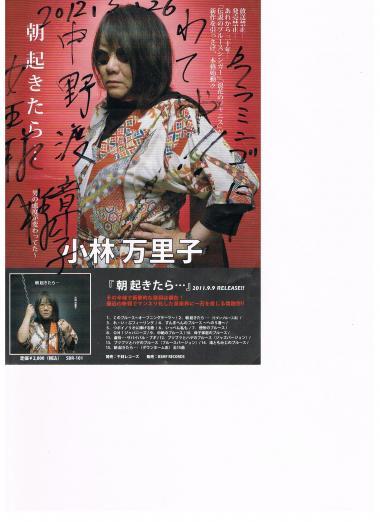mmariko+kobayashi+001_convert_20120612220306.jpg