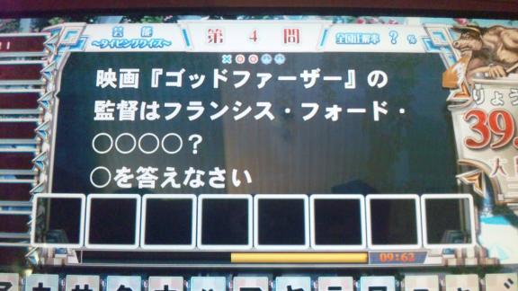 120210_162553.jpg
