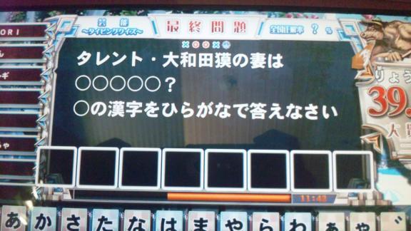 120210_162615.jpg