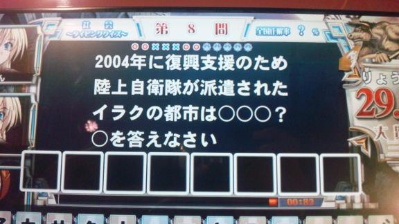 120210_191800.jpg
