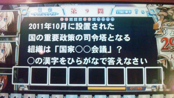 120210_191824.jpg
