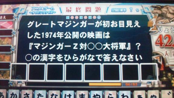 120210_194422.jpg