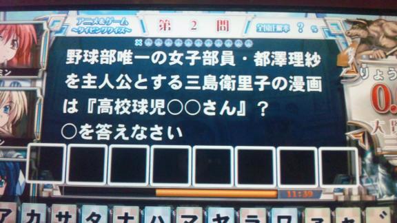 120210_200500.jpg