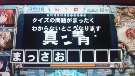 120210_200625.jpg