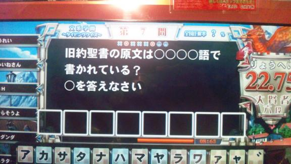 120226_161544.jpg
