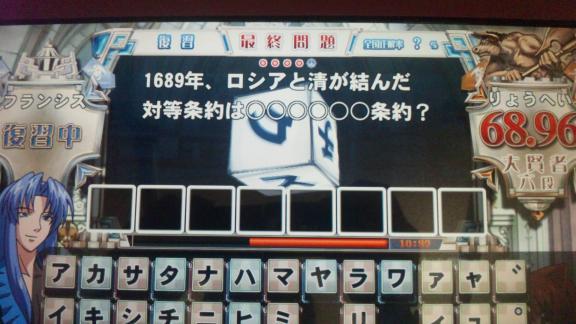 120312_154258.jpg
