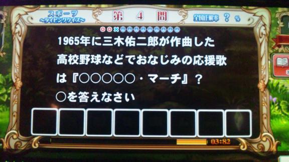 120405_180055.jpg