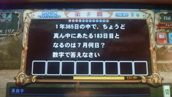120501_222319.jpg