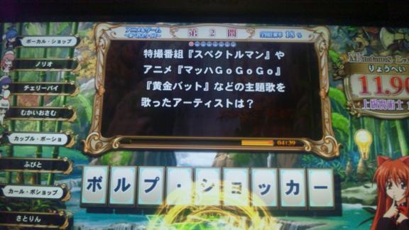 120504_200314.jpg