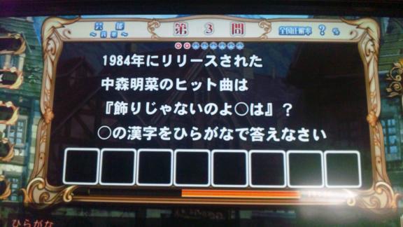 120505_185729.jpg