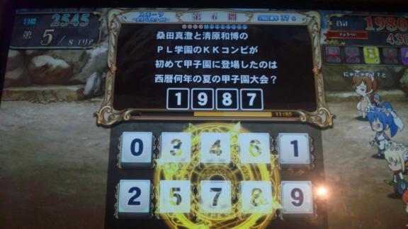 120508_213301.jpg