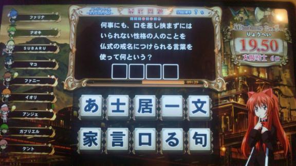 120518_110132_20120519155400.jpg