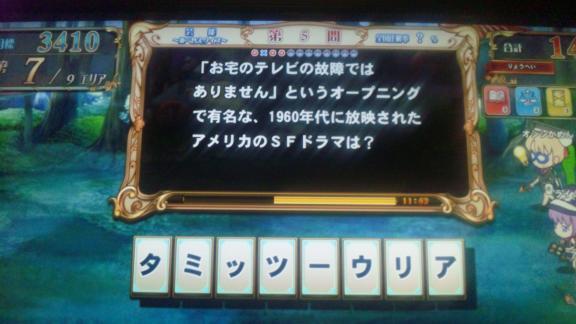 120601_183545.jpg