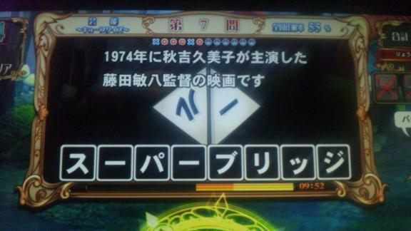 120601_184228.jpg