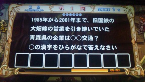 120702_161259.jpg