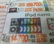 20080927104320.jpg