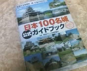 ∞こんばんワンツー∞-D1000202.jpg