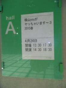 ∞こんばんワンツー∞-DVC00193.jpg