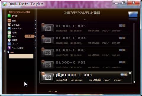 DiximDigitalTVPlus2.jpg