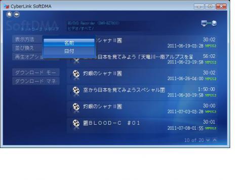 cyberlink2.jpg