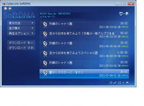 cyberlink.jpg