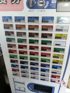 麺絆券売機