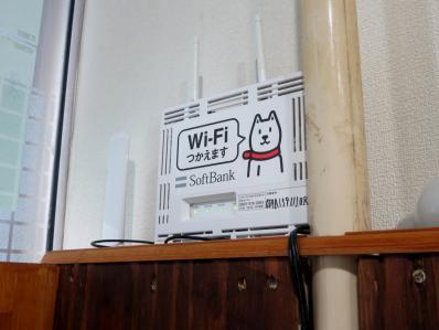 光wi-fi