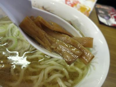 香文メンマ
