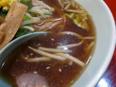 ピリカスープ2