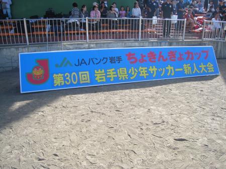 譁ー莠コ謌ヲ+020_convert_20121008155643