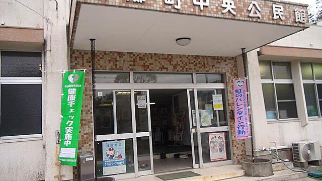 虹のバレンタイン行動健康チェック・龍郷支部<br />