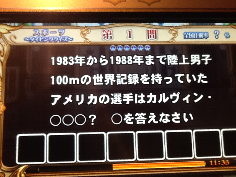 IMG_1061.jpg