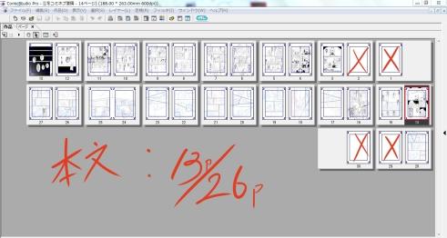 Baidu IME_2012-12-3_4-1-58