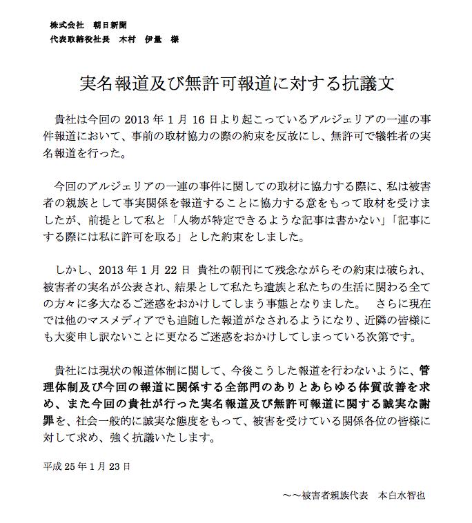 asahikougi.png
