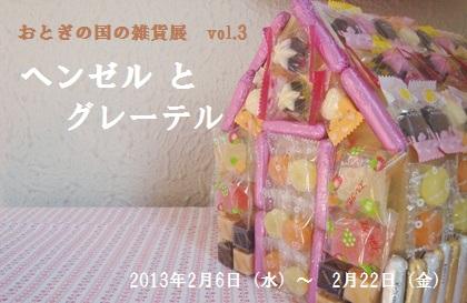 20130128_312664.jpg