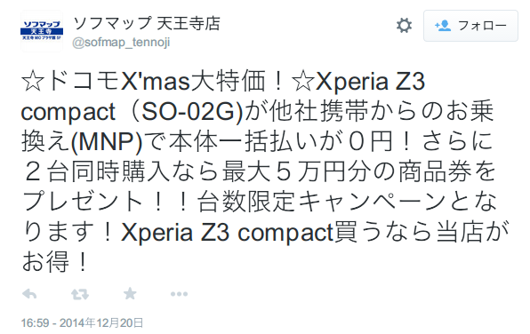 141220_so-02g.png