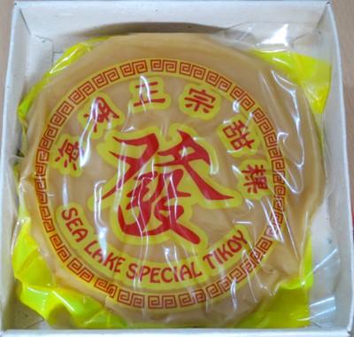 special tikoy (1)