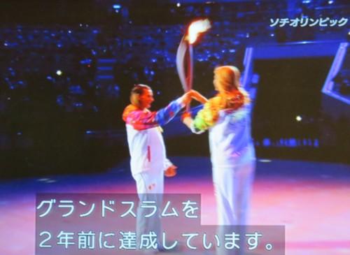 sochi opening (3)